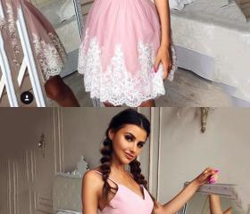 Short Pink Prom Dres..